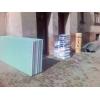 Доставка ,  (занос)  строительных материалов