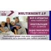 Кредит под залог недвижимости  Multikredit