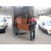 Перевозки, услуги грузчиков